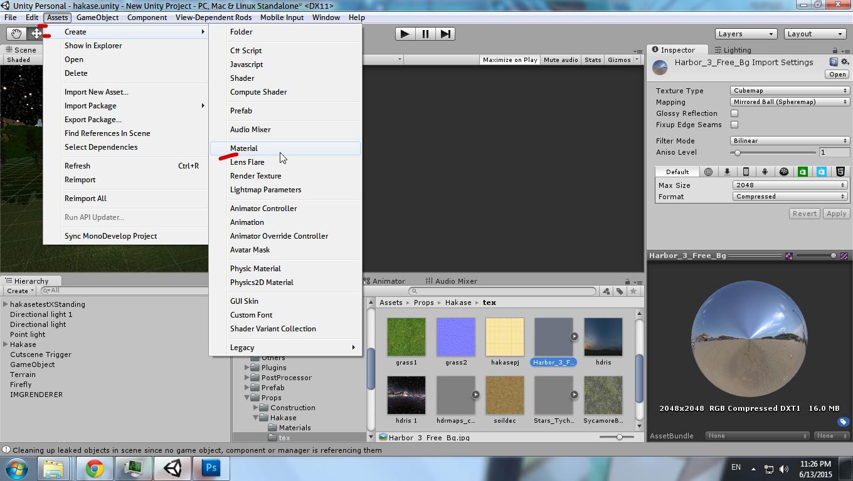 Tutorial] HDRI as Unity Skybox | imagination XD