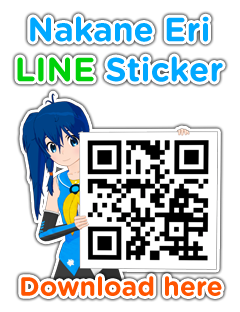 Nakane Eri LINE Sticker